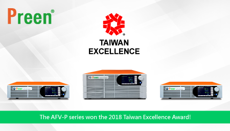 Preen's AFV-P Series Programmable AC DC Power Supply Won the Taiwan Excellence Reward