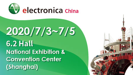 Preen invites you to join us at the Electronica China 2020