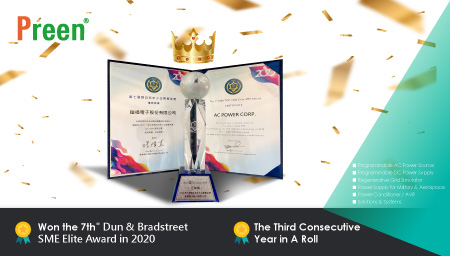 Preen Won the Dun & Bradstreet SME Elite Award for the Third Consecutive Year
