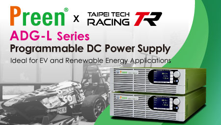 Preen Sponsors Charging and Testing Equipment for Taipei University of Technology Formula Racing Team
